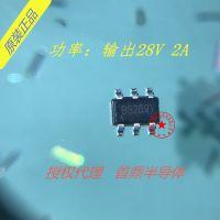 原装SDB628 丝印B6289Y 是一款超小封装高效率、直流升压稳压电路