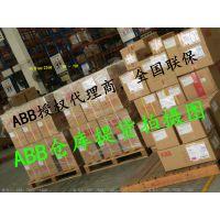 ABB -特价 , E6H 5000 D LSIG 4P FHR NST 空气断路器
