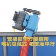 农业专用吸粮机 粮仓定做抽粮机 车载粮食运输机