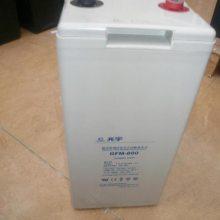 光宇蓄电池GFM-400/2V400AH原装*** 厂价直销