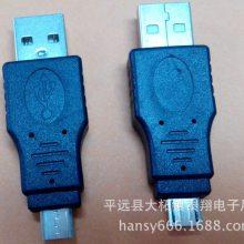 工厂直销 USB转接头 A公对Micro公转接头 黑白色 注塑