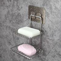 H531不锈钢置物架肥皂盒创意双层沥水香皂盒壁挂皂托免打孔肥皂架