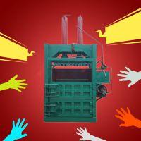亚博国际真实吗机械 全自动废纸废品捆扎机 废旧纸箱打包机 废纸箱塑料瓶打包机30吨立式液压打包机