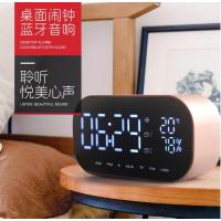 S2闹钟音箱音响无线蓝牙低音炮新款创意床头音箱 闹钟时钟礼品时尚创意镜子蓝牙音箱定制