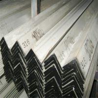 批发不锈钢角钢SUS304 SUS316L角钢 热轧不锈钢角钢生产厂