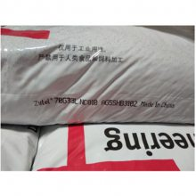 PA66 54G35HSL美国杜邦/PA66加纤尼龙塑胶原料