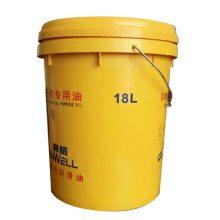 河北机油桶制造 石家庄18L广口桶 鹿泉晋州18KG润滑脂塑料桶