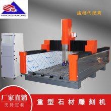 江龙1325单头石材雕刻机厂家直销茶盘浮雕雕刻机 保培训