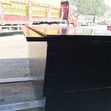 广西有哪些生产1220×2440大板覆膜板厂家