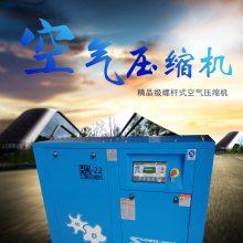 智能风22千瓦3.6立方螺杆空压机现货供应