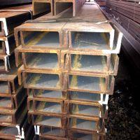 日照Q235B国标槽钢南京代理销售规格齐全质量保证