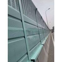 北京金标夹胶钢化玻璃声屏障批量供应