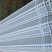 防风板金属网 三峰防风抑尘网 营口市圆孔冲孔板