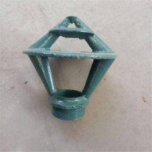 凉水塔铸铁花篮喷头 冷却塔三溅式喷头 冷却塔不锈钢三盘喷头 塑料喷嘴