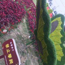 定制古代汉字人物绿雕造型,大型立体景观五颜六色搭配一起好看吗仿真绿雕