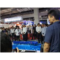 2019第22届北京科博会中国科技创新展