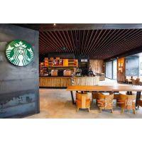 金华星巴克咖啡厅铝方管天花、热转印木纹铝型材