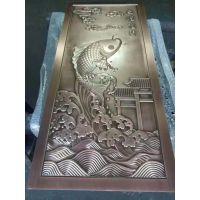304不锈钢镀铜板镀铜门镀铜别墅大门201不锈钢拉丝板钛金板钛金字定制定做