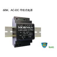 LI60-20BxxPR2 系列 导轨式电源 原装*** 金升阳代理