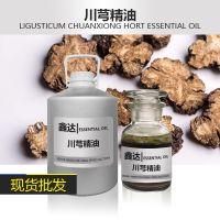 现货供应月桂烯CAS123-35-3 天然香料香精香料单体香料产地直发