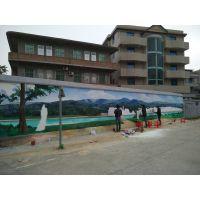 浦城城镇文化墙彩绘、浦城墙绘 涂鸦广告店