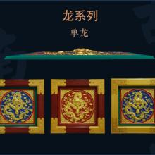 湖北古建筑彩绘-湖北寺庙墙绘-手绘吊顶替代-湖北彩绘