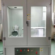 蔡甸RWBZ-08S型微波真空干燥设备特点