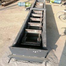 双板链刮板输送机 下刮式粉料输送机Lj1