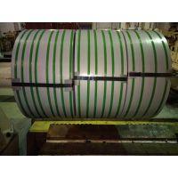 【电解板报价】电解板报价价格 宝钢SECCN5电镀锌现货销售 规格多