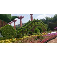 四川草花真植物雕塑造型,贵州仿真假草坪景观雕塑