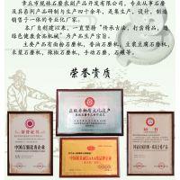 现林80商用豆花豆腐石磨机 家用手摇小石磨 半自动豆腐石磨厂家发货创业好项目