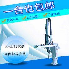 高配注塑机专用机械手斜臂650机械手天行款机械臂配件全套整机750