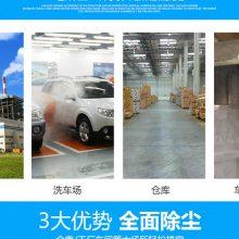 不锈钢工业吸尘器-集合达清洁设备(在线咨询)-工业吸尘器