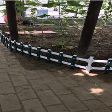 优质淮南市草坪护栏栅栏生产厂家