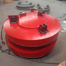 龙门吊电磁吸盘 直径90cm起重电磁铁 废钢圆形高频电磁吸盘
