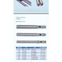 宁波高精密注塑成型双合金螺杆、双合金料管