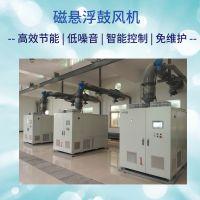 上海江苏浙江直销磁悬浮离心式鼓风机YG200/一体化设计/节能低噪音大流量
