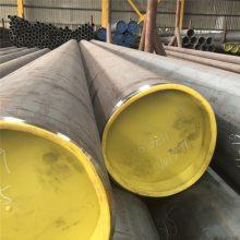 中和伟业管线钢 美标API管线管 石油天然气管道管线钢管L245 L360 X60无缝钢管