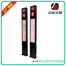 湖南交通申请式人行横道行一体化交通信号灯一体式交通红绿灯厂家