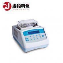MTH-100 恒温混匀仪 功能齐全 满足不同用户的需求。