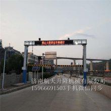濮阳濮阳县 电动液压升降限高架厂家 2.8米限高杆 道路防护栏 抗风能力强 质量可靠