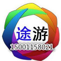 北京久世易文化传播有限公司