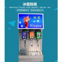 濮阳市茶饮店可乐机厂家供应