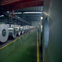 Chemetall热轧卷板化学药剂厂家生产