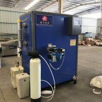 灭菌罐包装机械配套蒸汽发生器 生物质颗粒环保锅炉