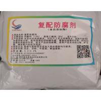 凉皮面条防腐剂生产厂家 米面制品防腐保鲜剂厂家价格