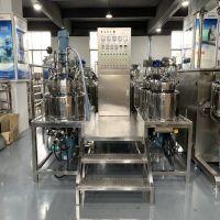 新型真空乳化机供应商 长沙供应链板输送带