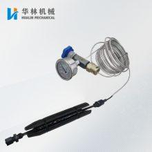 华林厂家生产CY-150钻孔应力计 岩石钻孔应力计 钻孔油枕应力计