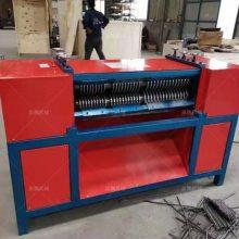 鑫鹏散热器拆分机新型水箱拆解分离生产线 生产厂家