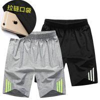 休闲短裤男士大码跑步健身运动裤加肥加大篮球裤高弹力户外运动裤
